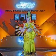 KPMG Staff Annual Dinners 2004 – 2012